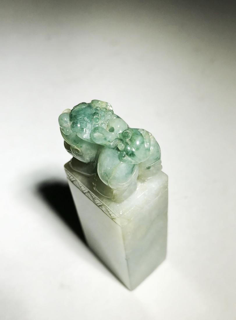 A Jadeite Seal Surmounted by Lion - 2