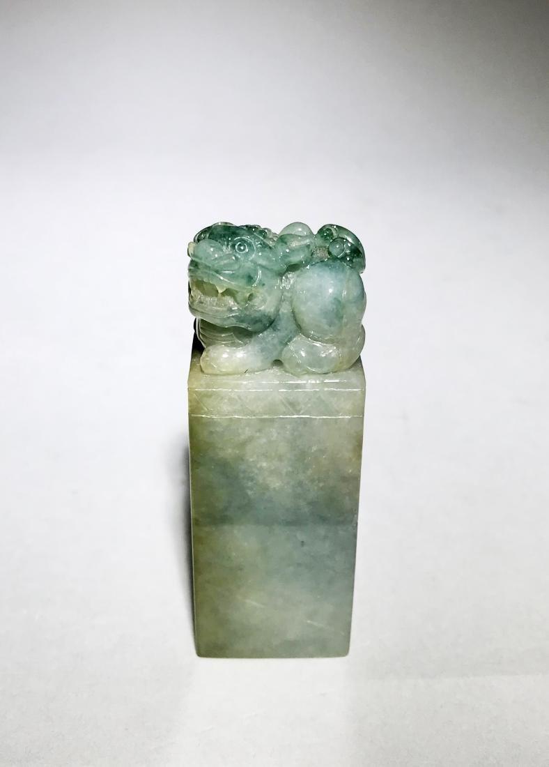 A Jadeite Seal Surmounted by Lion - 3