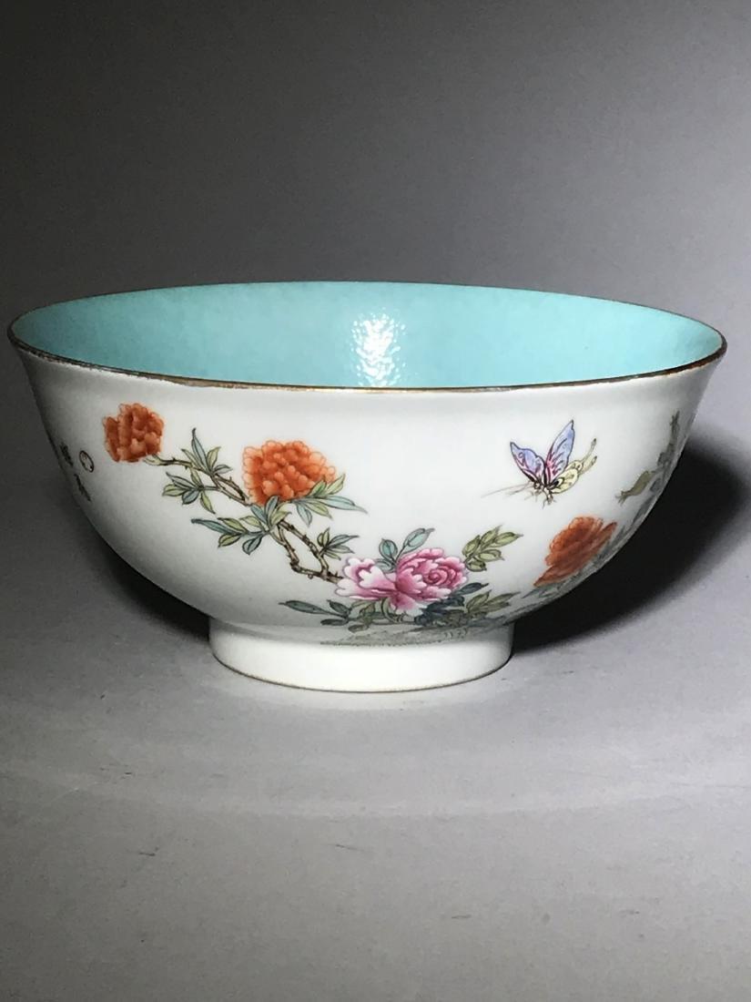Qianlong Marked Yangcai Bowl - 2
