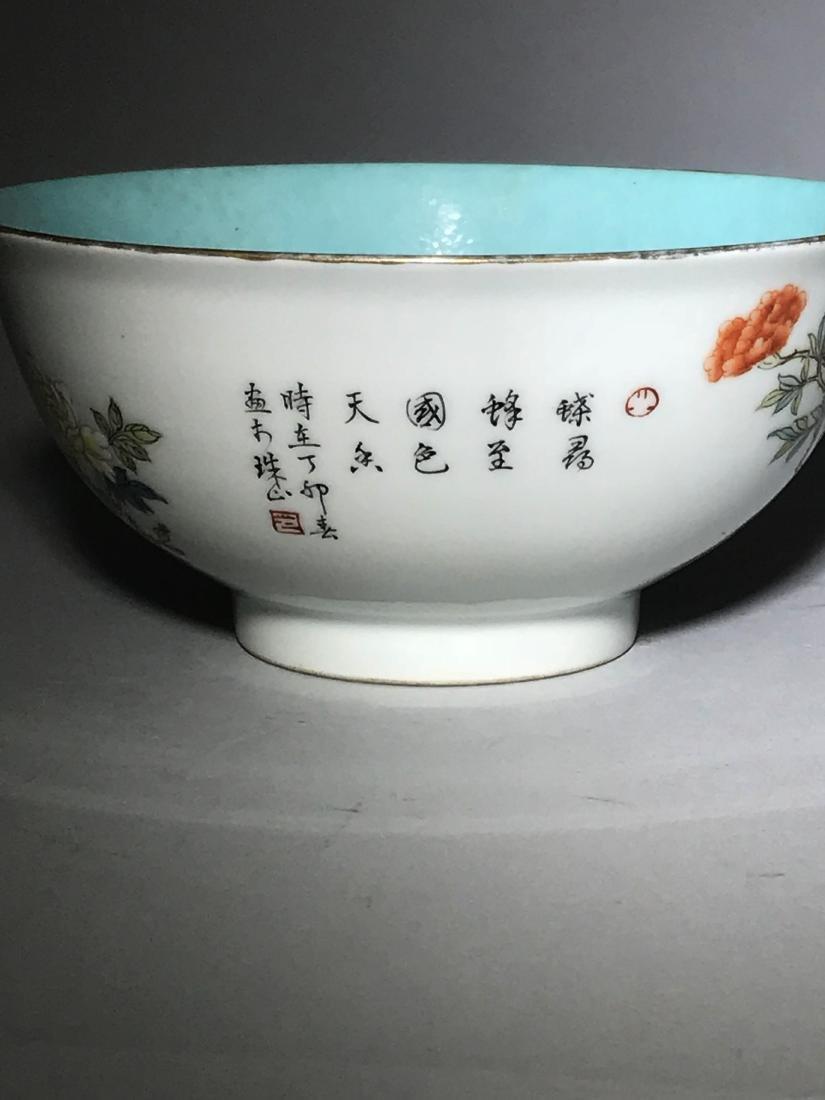 Qianlong Marked Yangcai Bowl - 3