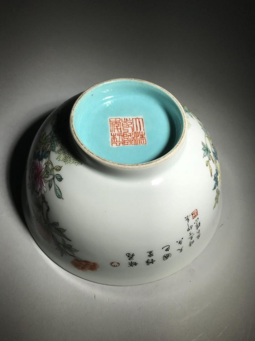 Qianlong Marked Yangcai Bowl - 5