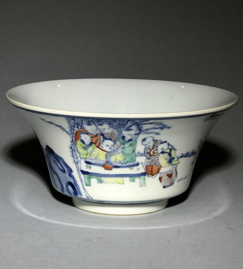 Yongzheng Marked Doucai 'Figure' Bowl