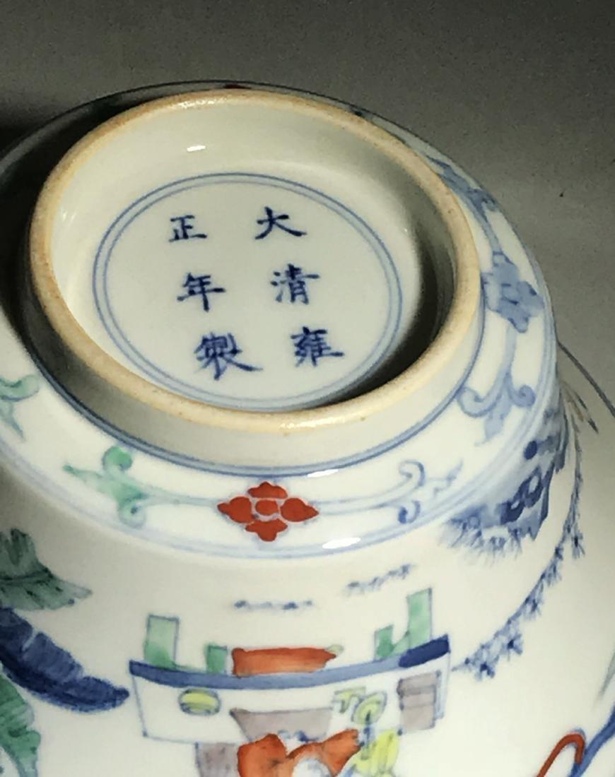 Yongzheng Marked Doucai 'Figure' Bowl - 5