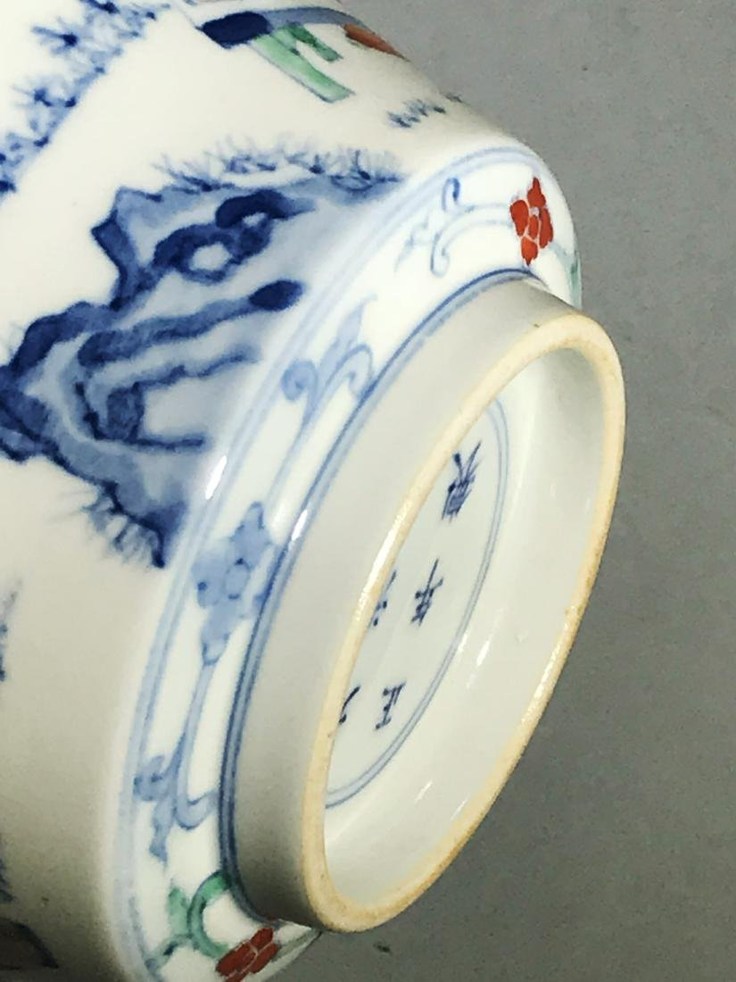 Yongzheng Marked Doucai 'Figure' Bowl - 6