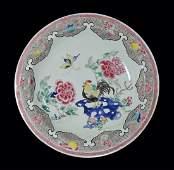 Yongzheng Famille Rose Export 'Cock' Dish