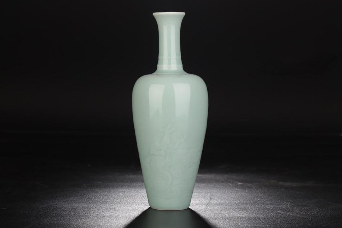 Qing Marked Celadon 'Dragon' Vase