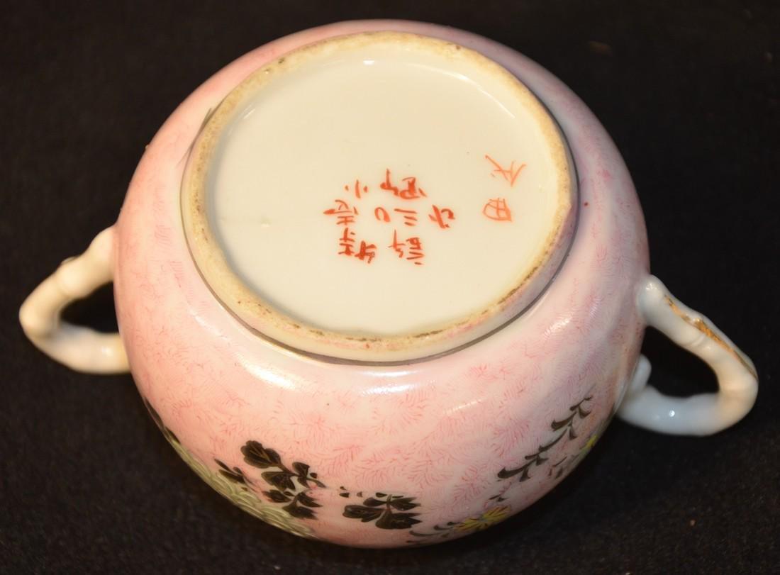 Oriental sugar bowl with lid - 2