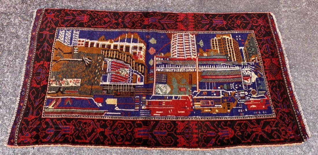 "Pictorial Afghan Wool & Cotton Rug 2'5"" x 4'4"""