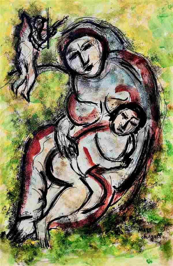 Marc Chagall Russian French Art Attrib. (1887-1985)