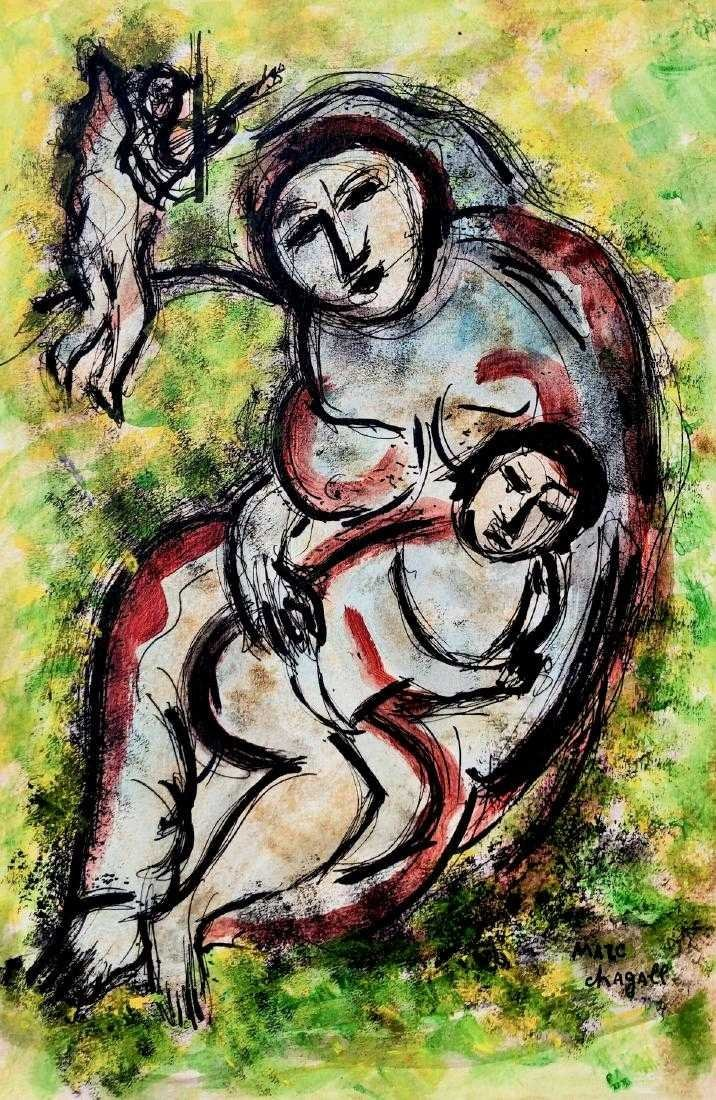 Marc Chagall Watercolor Russian French Art Attributed