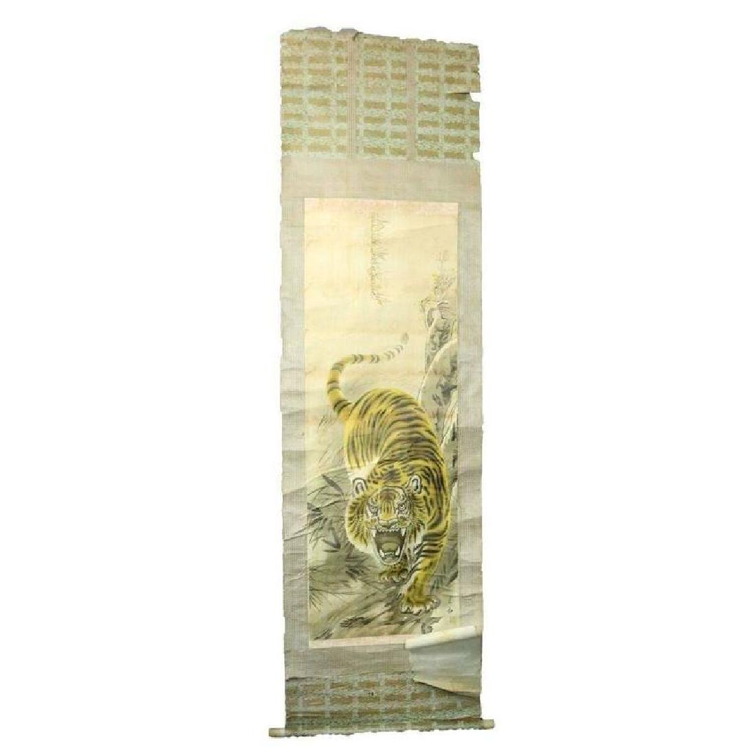 Antique Chinese Scroll Painting of Stalking Tiger,
