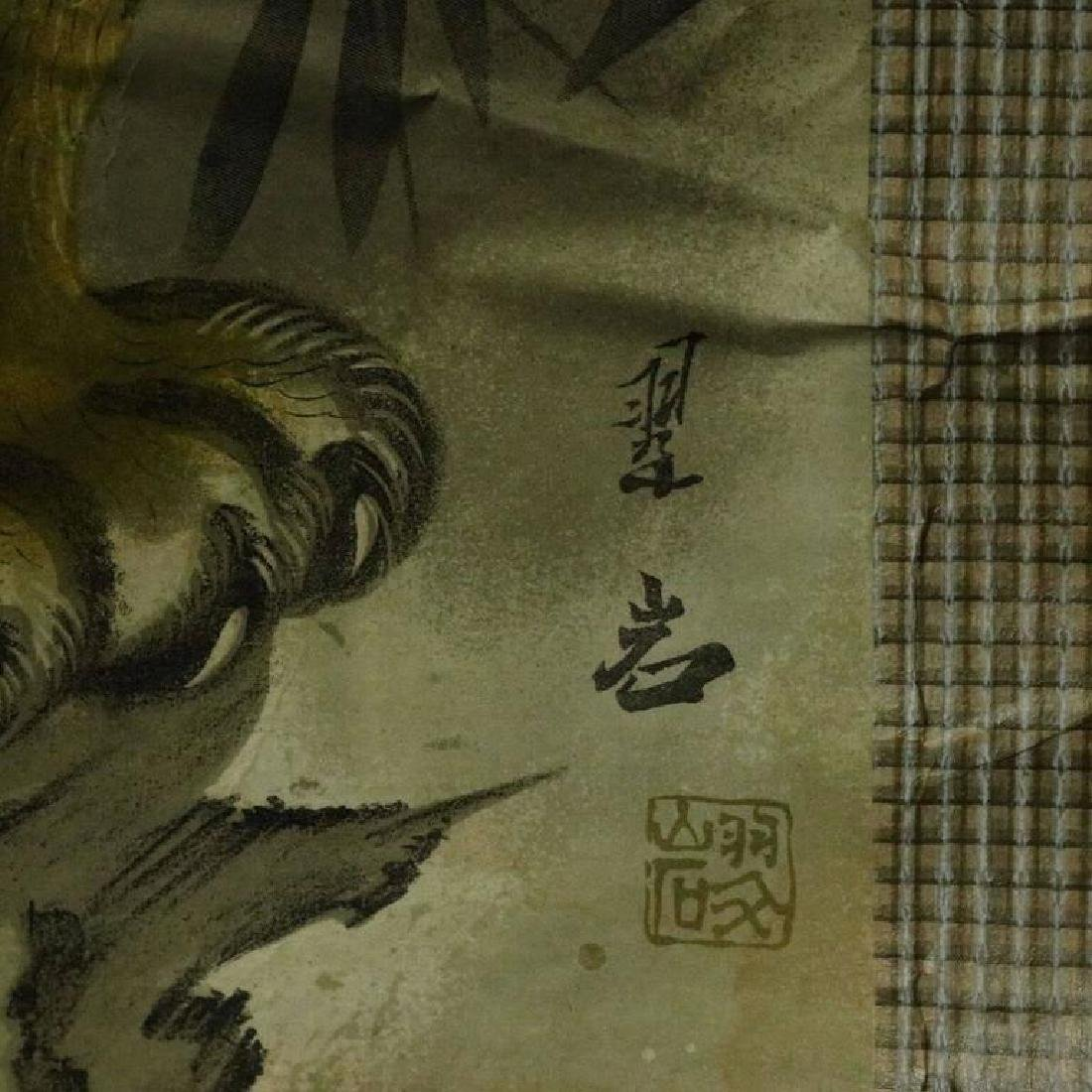 Antique Chinese Scroll Painting of Stalking Tiger, - 5