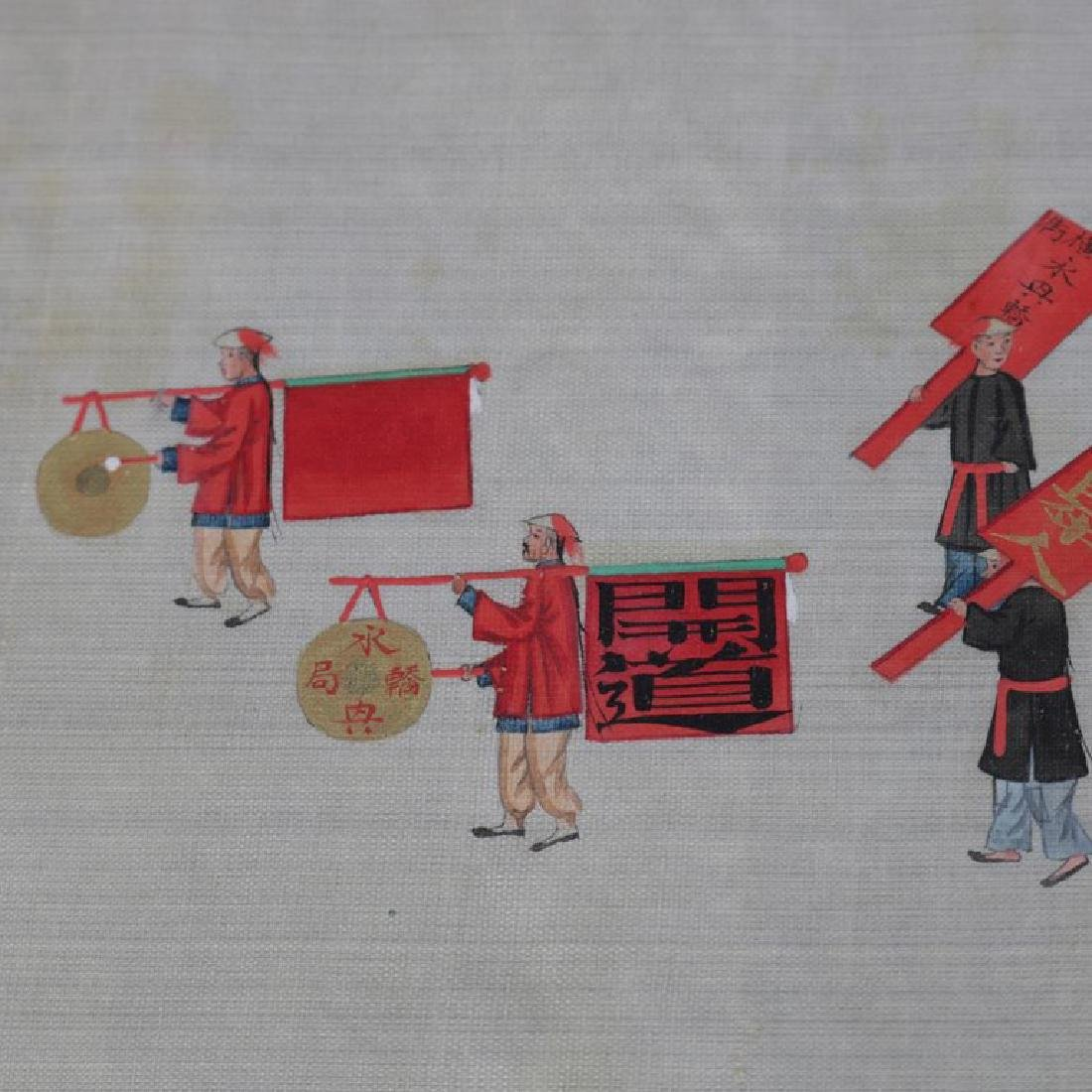 Antique Chinese Zhou Pei-Chun Ink & Color on Silk - 2