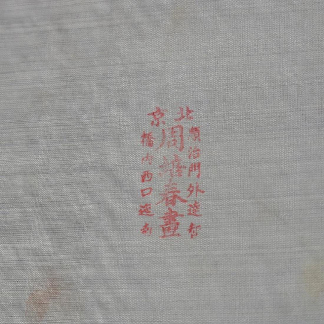 Antique Chinese Zhou Pei-Chun Ink & Color on Silk - 3