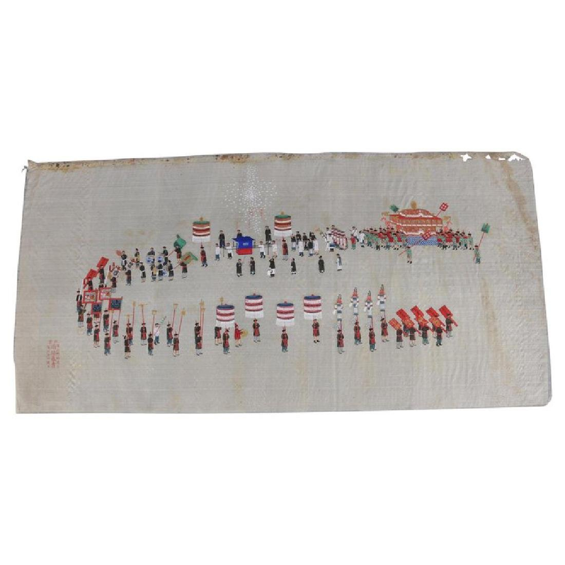 Antique Chinese Zhou Pei-Chun Ink and Color on Silk