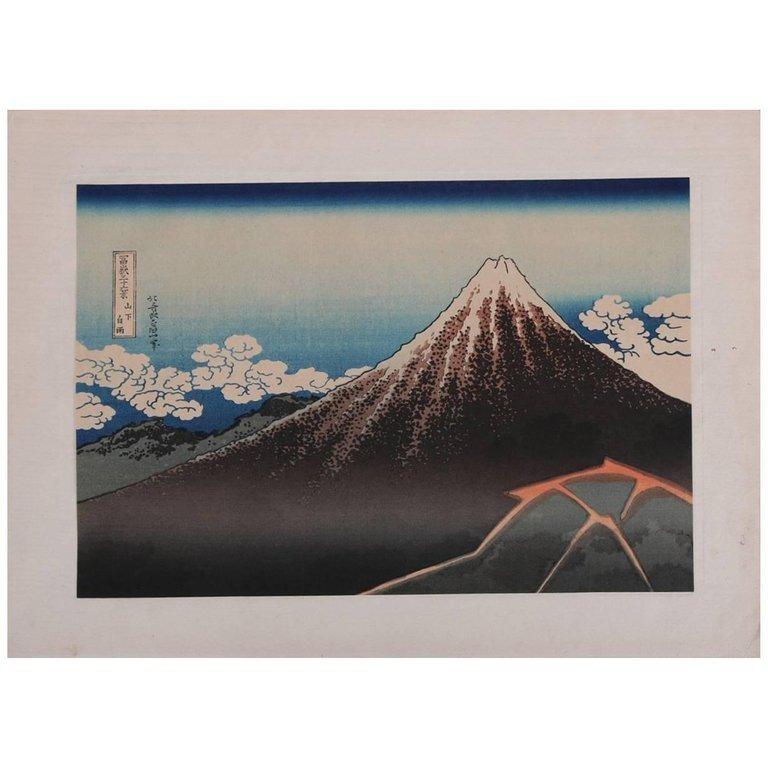 Japanese Hiroshige School Woodblock Print of Mt. Fuji