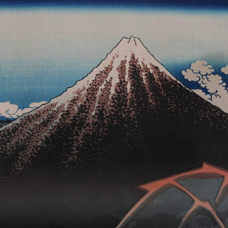 Japanese Hiroshige School Woodblock Print of Mt. Fuji - 3