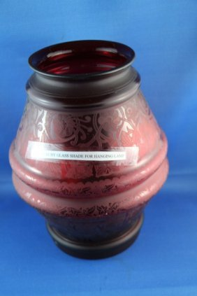 17: VICTORIAN ACID ETCHED HANGING OIL LAMP SHADE