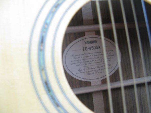 YAMAHA  DREADNAUGHT ACOUSTIC GUITAR MODEL FG-450SA - 3
