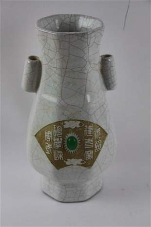 TAPERED CHINESE VASE WITH INSET JADE OVAL CABOCHON
