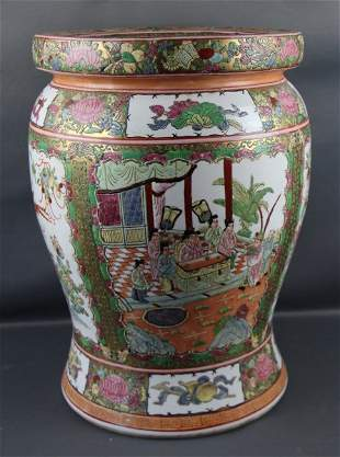 MID CENTURY CHINESE GARDEN STOOL