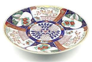 Oriental Gold Imari Hand Painted Porcelain Plate