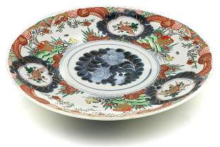 Oriental Hand Painted Porcelain Plate