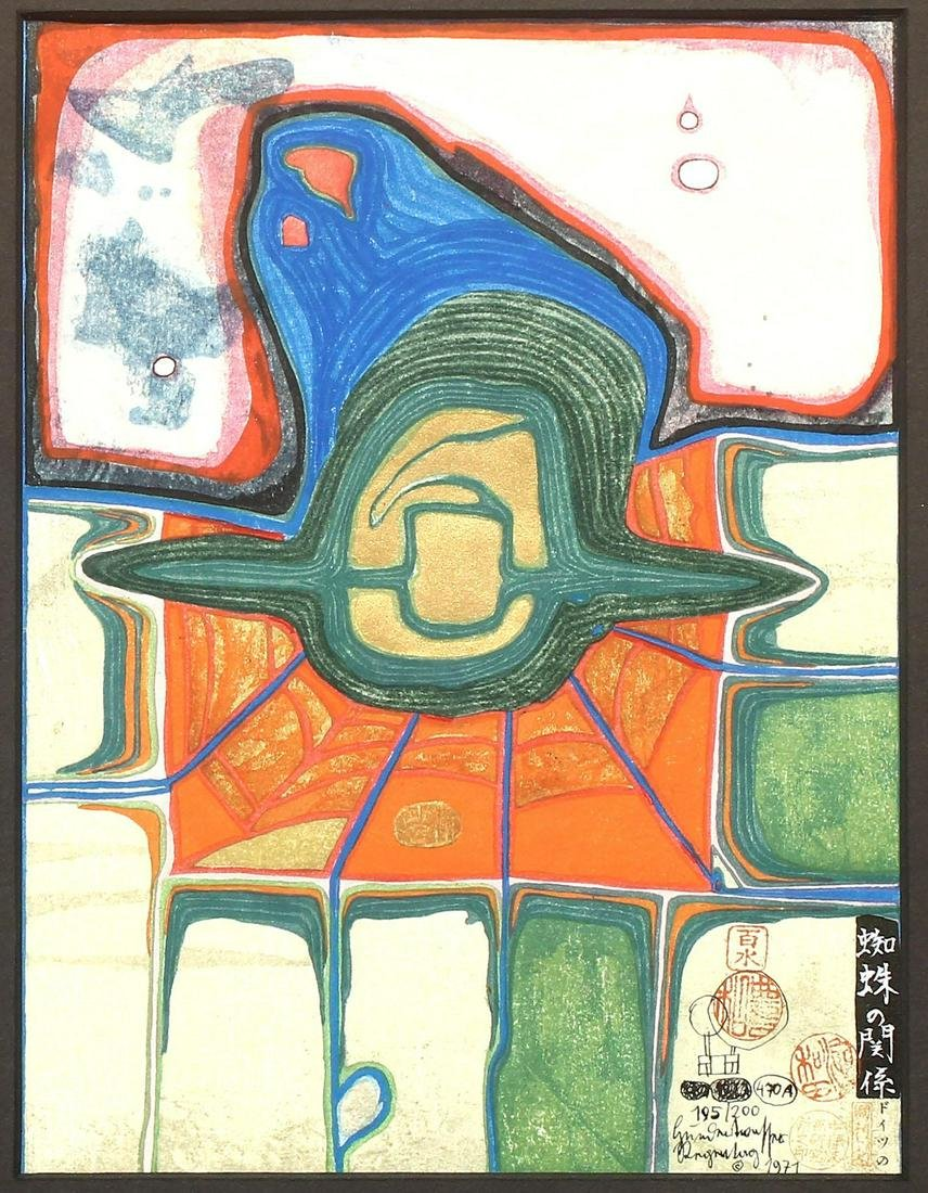 Friedensreich Hundertwasser (AUSTRIAN, 1928-2000)