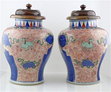 Vintage Pair of Late Chinese Covered Vases