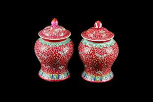 Late Pair of Chinese Covered Jars