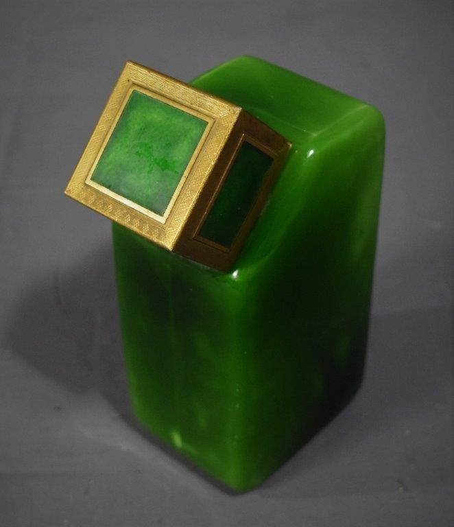 1925 Baccarat YBRY French Art Deco Perfume Bottle - 7