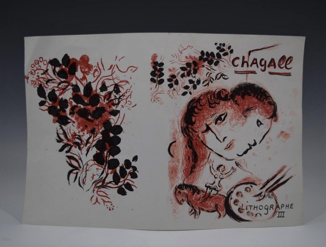 Marc Chagall, Lithograph