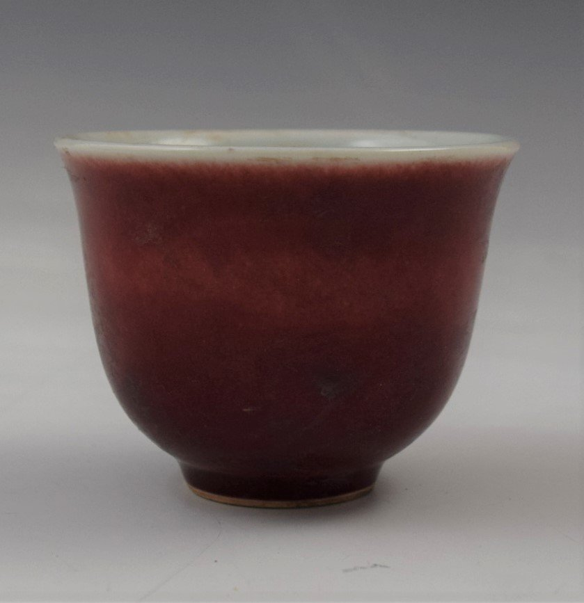 Chinese Cup (Property of Museum)