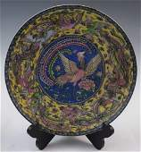 Chinese Phoenix Plate (W/Collection Label)