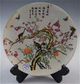 Chinese Birds and Butterflies Plate W/Collection Label