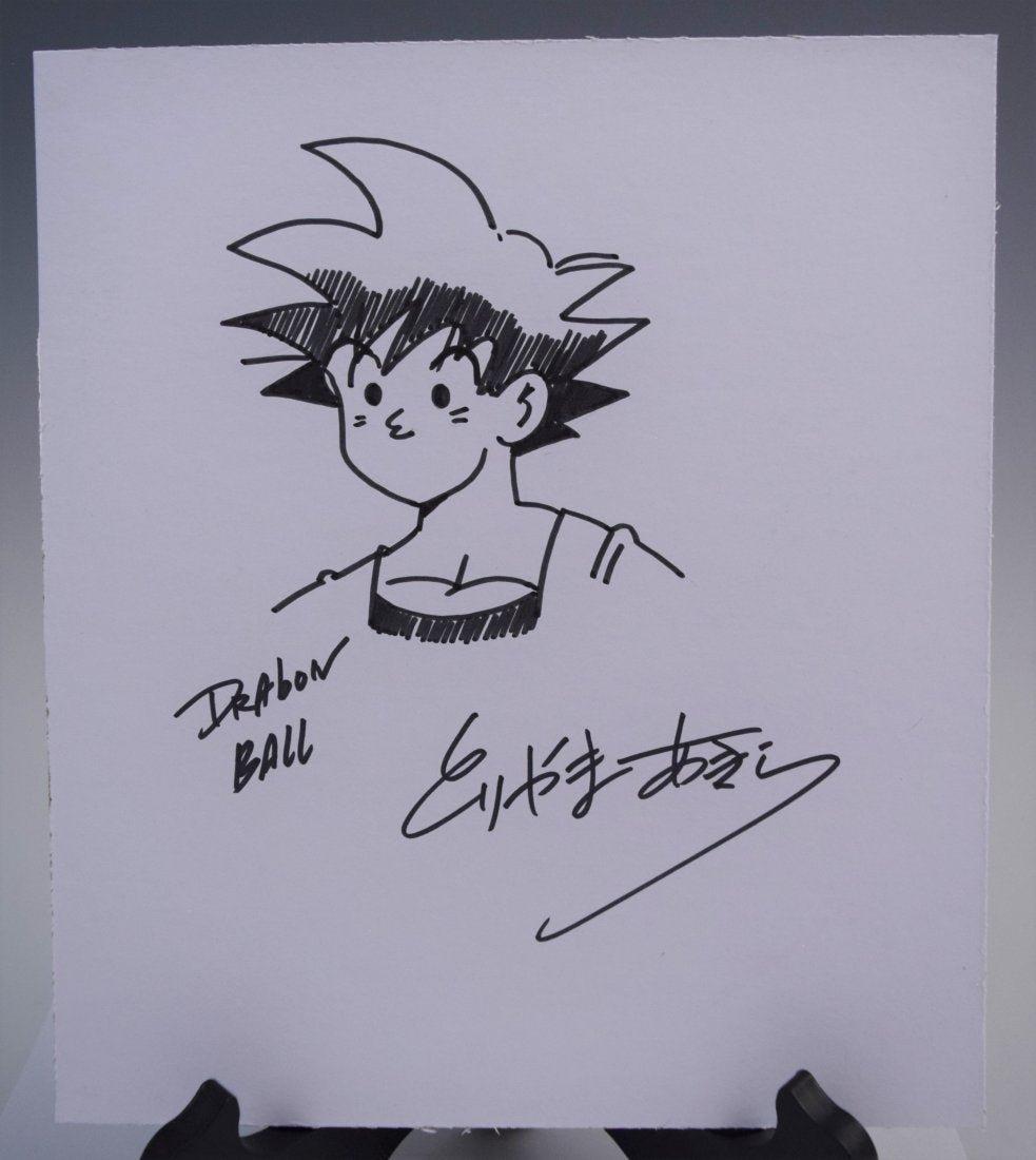 Akira Toriyama - Dragon Ball Z (Drawing)