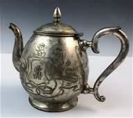 Albert Speer German Owned Tea Pot