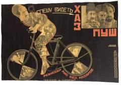 Soviet Union Movie Poster (Man on Bicycle)