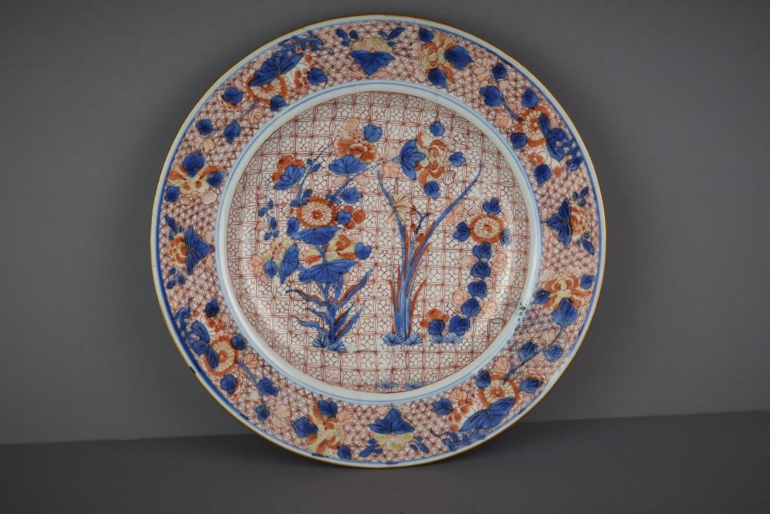 CHINESE KANGXI PERIOD 1661-1722 CHARGER