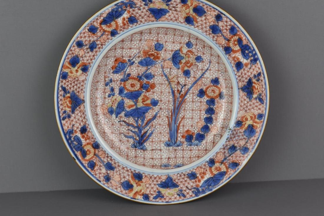 CHINESE KANGXI PERIOD 1661-1722 CHARGER - 2
