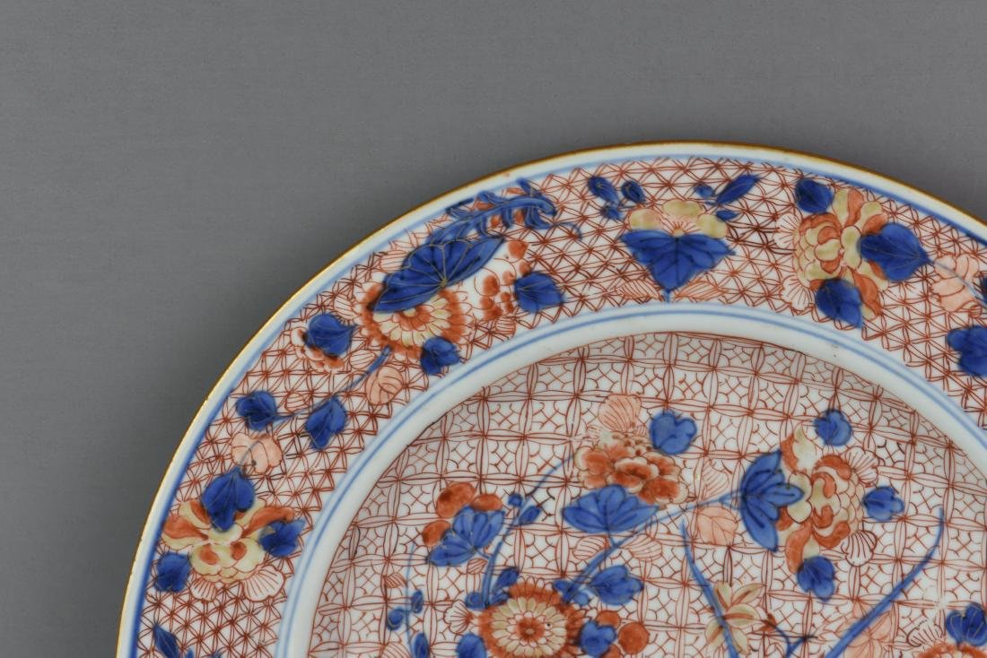 CHINESE KANGXI PERIOD 1661-1722 CHARGER - 3