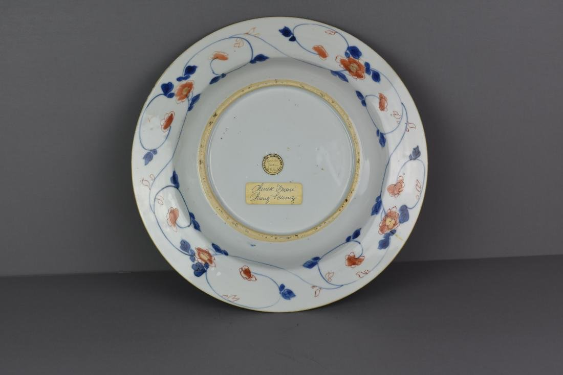CHINESE KANGXI PERIOD 1661-1722 CHARGER - 5