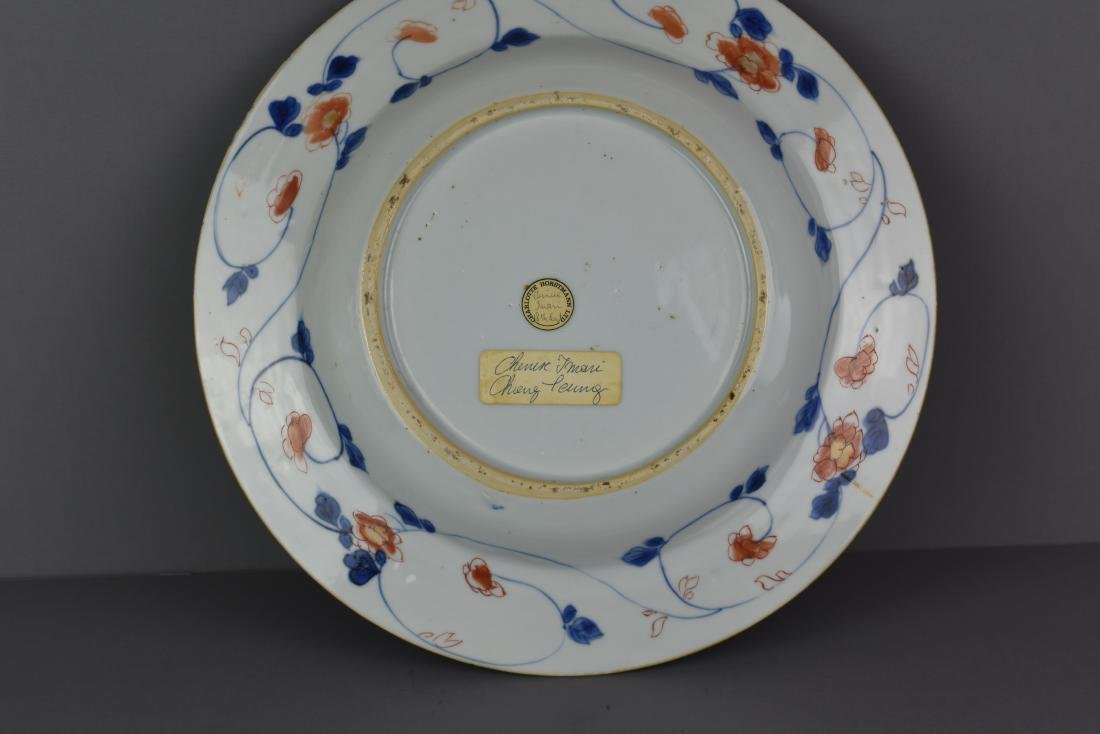 CHINESE KANGXI PERIOD 1661-1722 CHARGER - 6