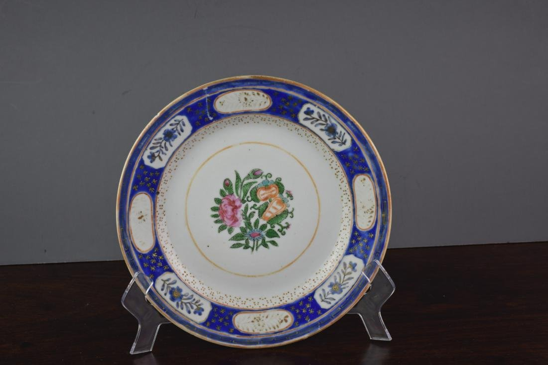 CHINESE EXPORT PERSIAN MARKET 18TH CENTURY PLATE