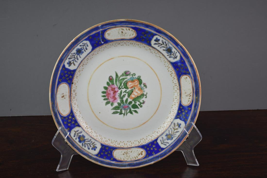CHINESE EXPORT PERSIAN MARKET 18TH CENTURY PLATE - 2
