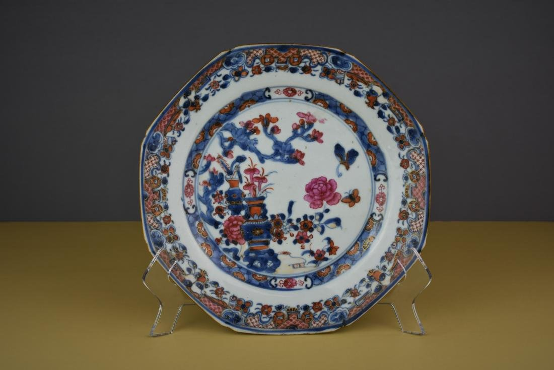 CHINESE EXPORT QING DYNASTY PLATE