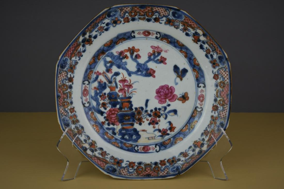 CHINESE EXPORT QING DYNASTY PLATE - 2