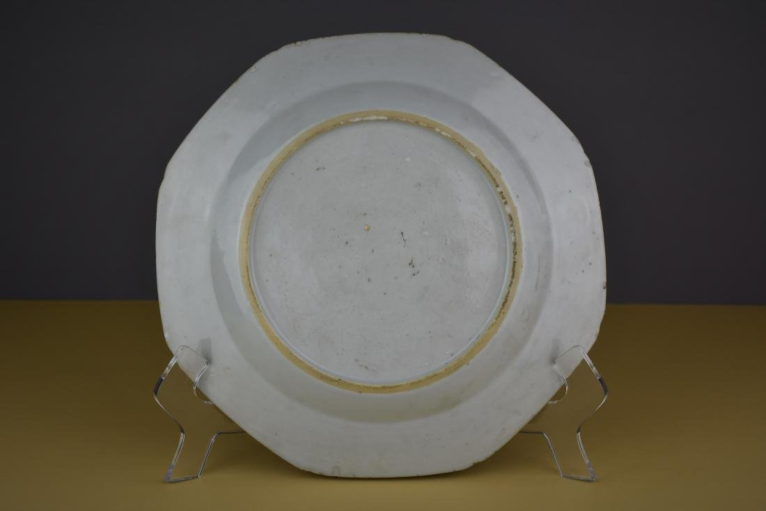 CHINESE EXPORT QING DYNASTY PLATE - 4