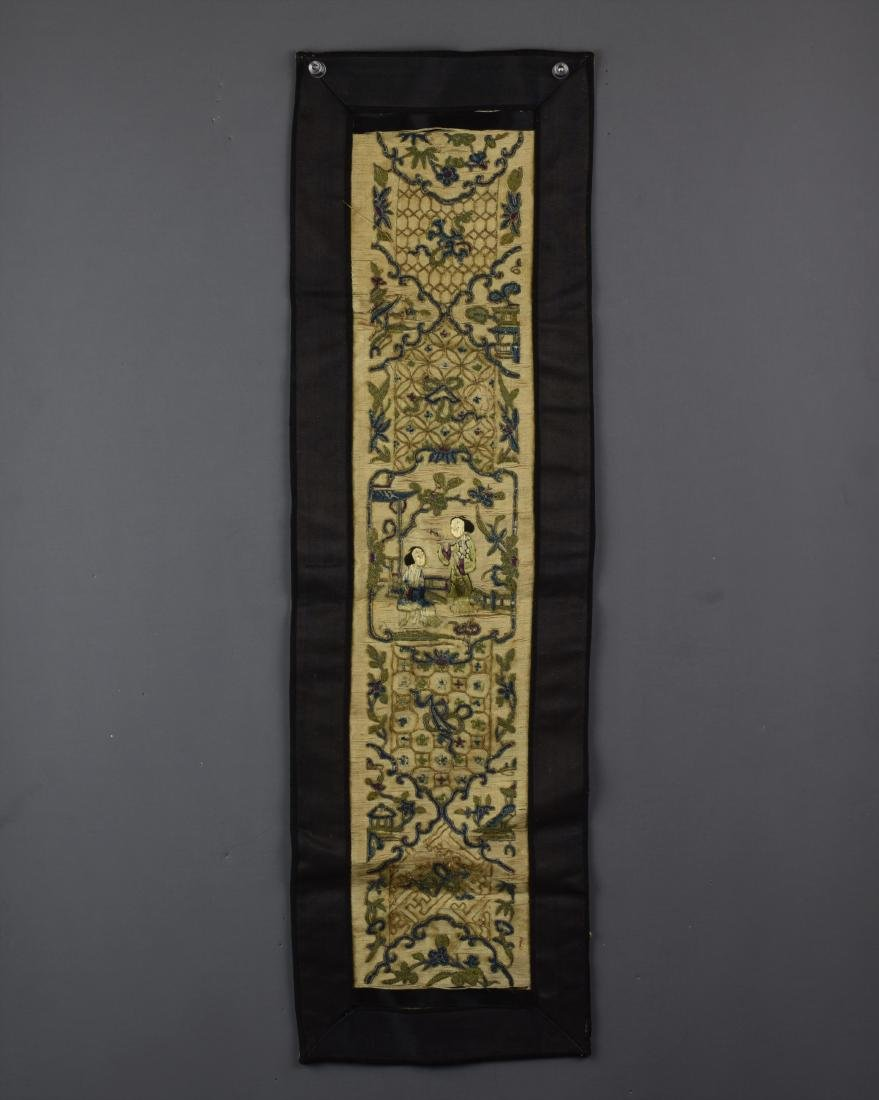 CHINESE ANTIQUE EMBROIDERED SLEEVE WITH GOLD THREAD