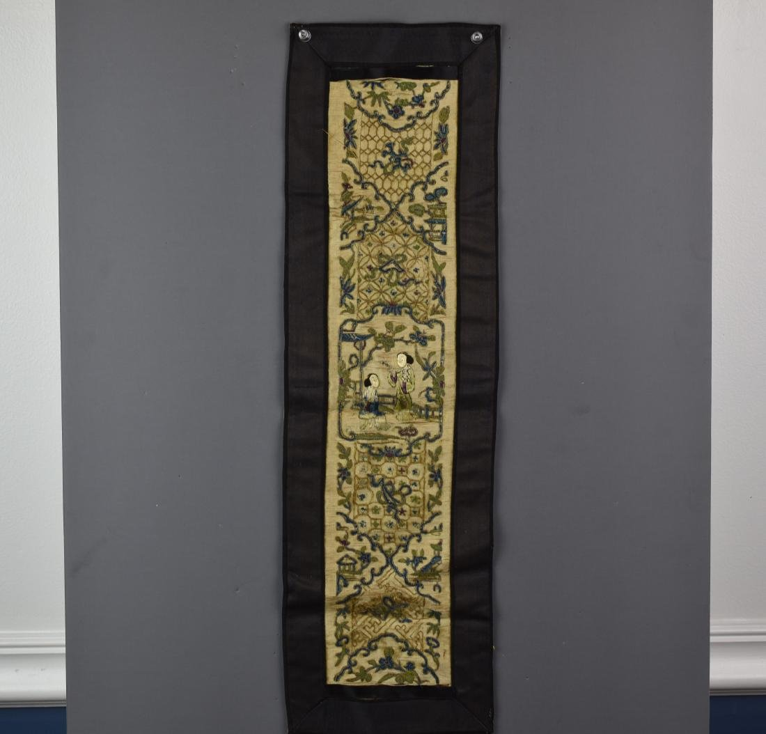 CHINESE ANTIQUE EMBROIDERED SLEEVE WITH GOLD THREAD - 2